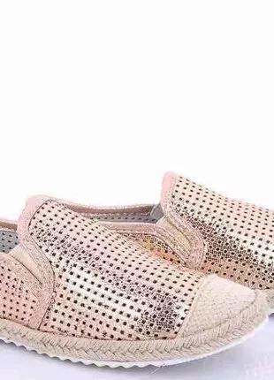 Обувь для девочек распродажа остатков