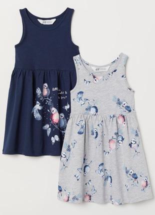 H&m набор летних платье для девочки