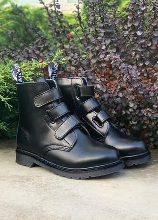 Мужские зимние кожаные ботинки/ сапоги dr. martens coralia ven...