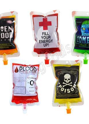 Пакет для крови на Хэллоуин 250мл