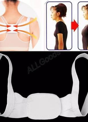 Корректор осанки, выпрямитель спины, плечевой пояс (corrector-...