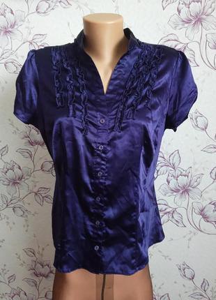Атласная фиолетовая рубашка блуза
