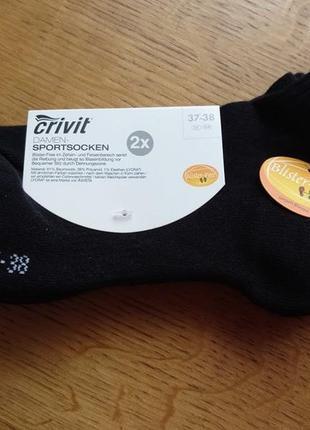 Спортивні носки crivit, німеччина комплект набор 2 пари спорти...