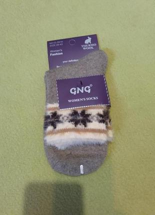 Носки теплые шерстяные шерсть теплі шерстяні ангора