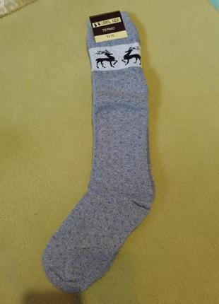 Носки теплые шерстяные термо махровые новогодние махра шерсть ...