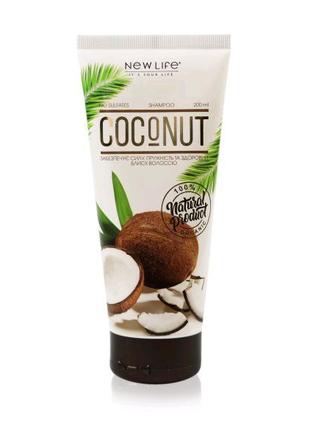 Шампунь Coconut