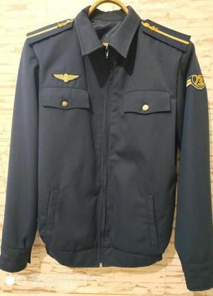 Куртка железнодорожная