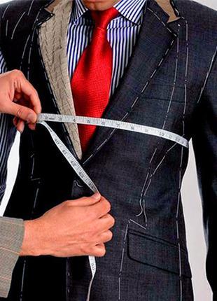 Массовый пошив одежды