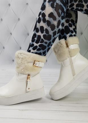 Ботинки белые SP-807