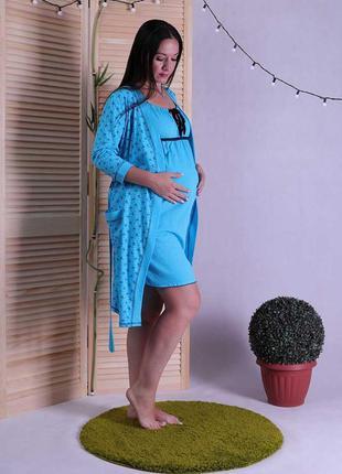 Комплект для беременных и кормящих халат и ночная рубашка ночн...