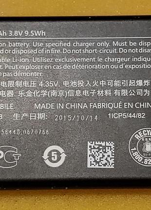 Аккумулятор Nokia BV-T5C Lumia 640