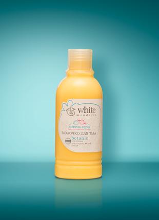 Детский крем-молочко для тела white mandarin  присыпка под под...