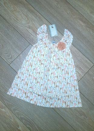 Платье на 1-1.5 года (80-86см). Фирма Tu.