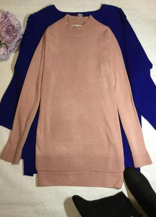 Лёгкий свитер пудрового цвета peacocks 14 размер