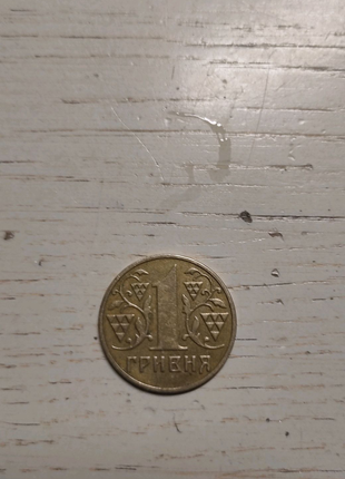 1 гривня 2002
