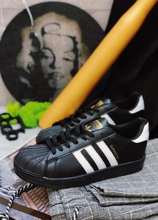 Шикарные женские чёрные кроссовки adidas superstar black  🖤 😍