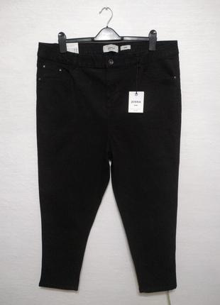 Стильные базовые черные джинсы большого размера