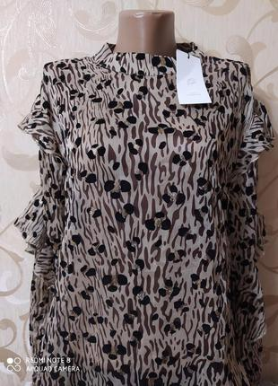 Блузка леопардовый принт peppercorn