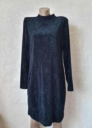 Фирменное primark бархатное платье миди сочного синего цвета с...