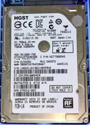 "HDD 750GB 2.5"" Hitachi Travelstar HGST HTS541075A9E680"