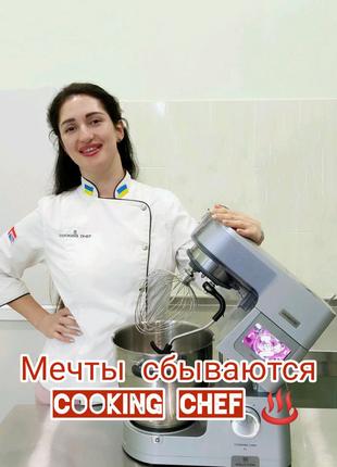 Kenwood Cooking Chef XL KCL 95.004 SI + 4 НАСАДКИ подаро