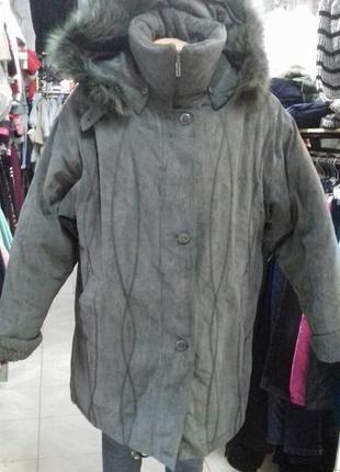 Куртка зимняя женская большой размер