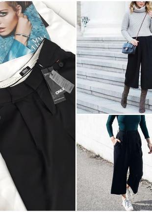 Кюлоты/брюки в школв и на каждый день#мода2021#тренд2021