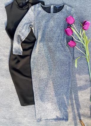 Нарядное платье с люрексом раз.l