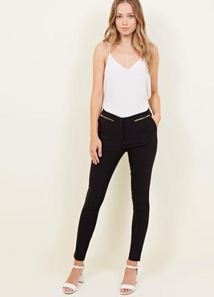 Идеальные брюки стрейч с золотыми замками new look