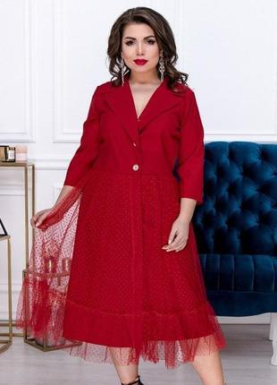 Эффектное платье с пышной фатиновой юбкой большой размер!