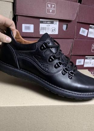 Мужские туфли {натуральная кожа}