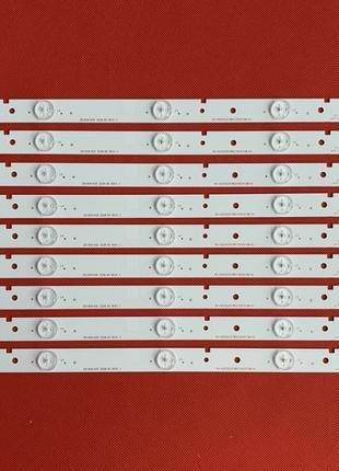 LED комплект для телевизоров LCD LED 42 дюйма