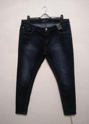 Стильные трендовые джинсы большого размера