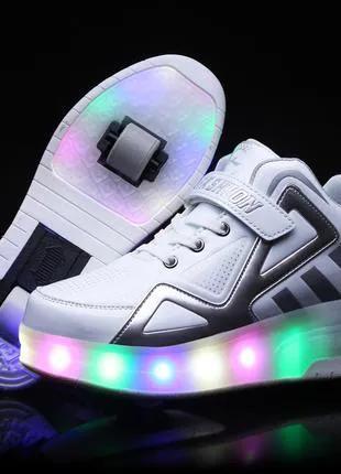 Роликовые кроссовки с LED подсветкой