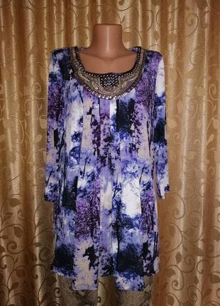 🌺🎀🌺красивая женская кофта, блузка, together🔥🔥🔥