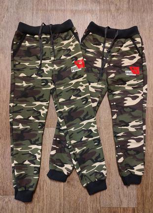 Штаны хаки камуфляжные для мальчика подростка