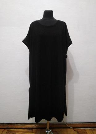 Стильное уютное платье-туника большого размера