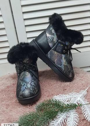 Угги ботинки зимние сапоги