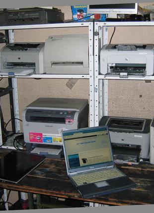 Ремонт принтеров, ноутбуков, МФУ, ПК, телефонов, заправка карт...