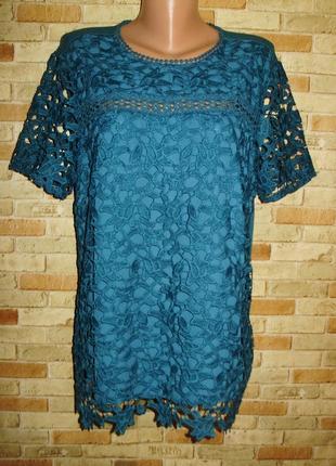 Роскошная блуза цвета морской волны кружево кроше 52-54 размера
