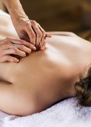 Очень расслабляющий массаж 100 грн в час