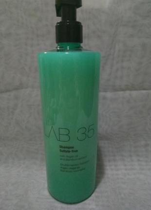 Kallos lab 35 шампунь безсульфатный