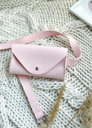 5 цветов! поясная сумочка розовая клатч пудровый