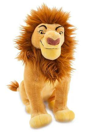 Мягкая игрушка король лев 36 см.