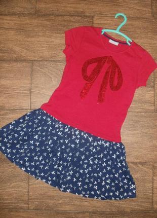 Трикотажное платье на 8 лет