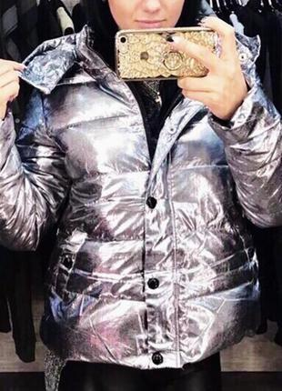 Короткая куртка серебро. распродажа