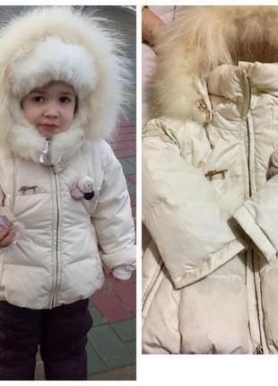Красивая зимняя куртка и комбинезон jdl junior