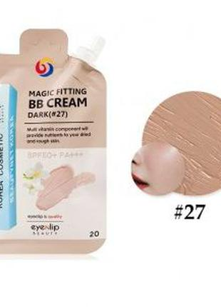 ББ крем для лица Eyenlip Magic Fitting Bb Cream Dark (№ 27) 20 гр