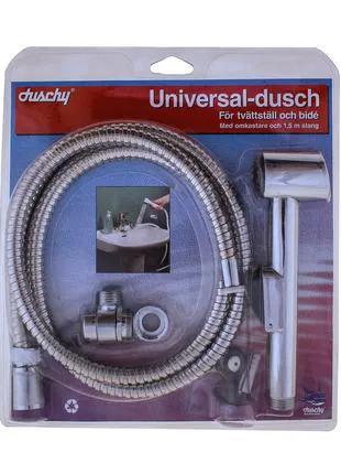 Набор душевой гигиенический Duschy Universal 172-90