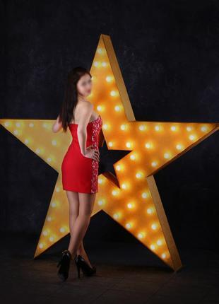 Звезда из ДСП